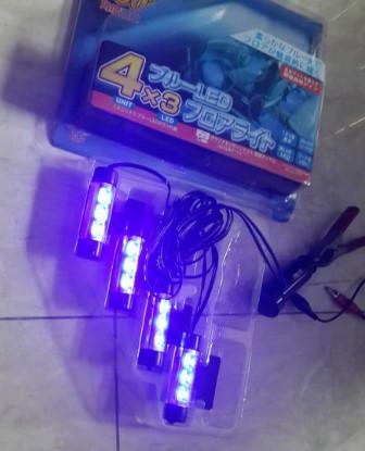 harga Lampu kolong dashboard lampu interior biru Tokopedia.com
