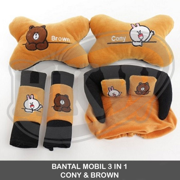 Bantal 3 in 1 Cony Brown Line mobil SwiftAll New Swift