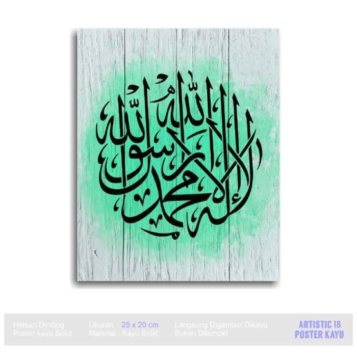 harga Wall decor poster kayu rustic kaligrafi tauhid waterpaint blue Tokopedia.com