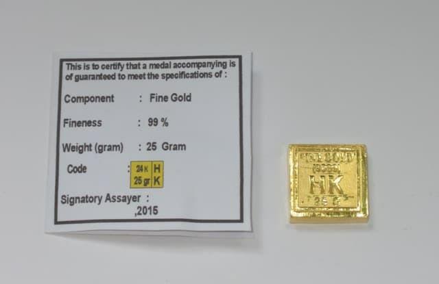 Jual Emas Batangan Hk 9999 Logam Mulia Emas 24k 25 Gram Emas