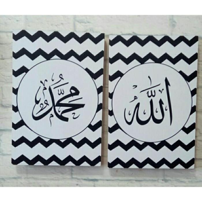 Jual Hiasan Dinding Poster Kaligrafi Allah Muhammad Hitam Putih Model C Kab Banyumas Sabiha Wall Decor Tokopedia