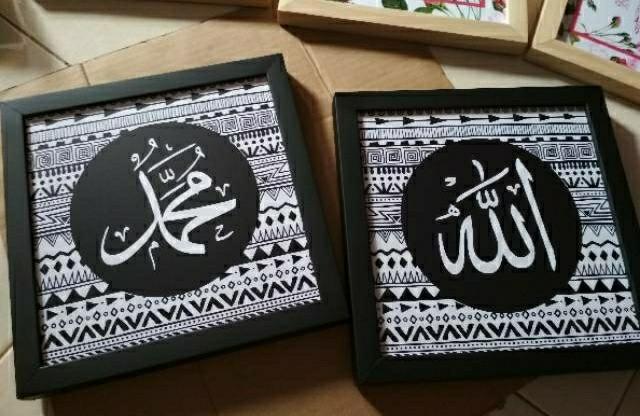 Jual Satu Set Kaligrafi Allah Muhammad Ayat Kursi Pattern Etnik
