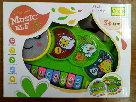 Foto Produk Caterpillar Music Elf dari Bintaro Baby Shop