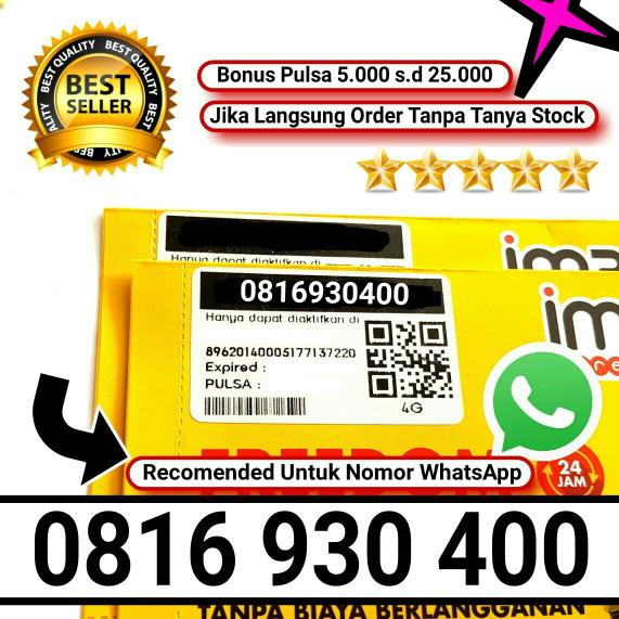 harga Indosat 10 digit nomor cantik im3 nomer prabayar non paket data xl xxl Tokopedia.