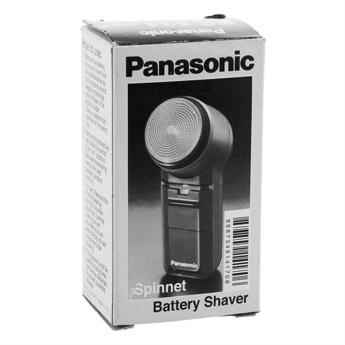 Jual Mesin Cukur Kumis Jenggot Panasonic ES-534 - Electric Travel ... acc17d05fb