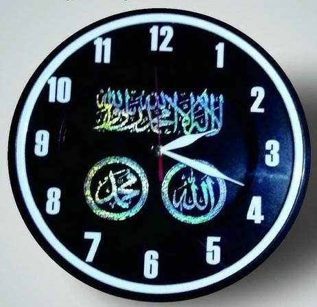Jual Jam Dinding Ogana Kaligrafi Arab Murah - Shofa ACC  aee5f6833f