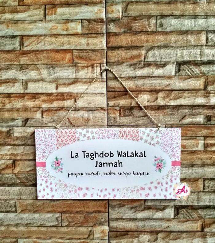 Foto Produk Wall Decor l Hiasan Dekorasi Rumah Shabby: Jangan Marah dari ai_decor