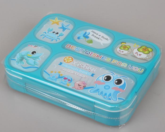 Yooyee kotak makan grid bento lunch box karakter sekat anti bocor 589