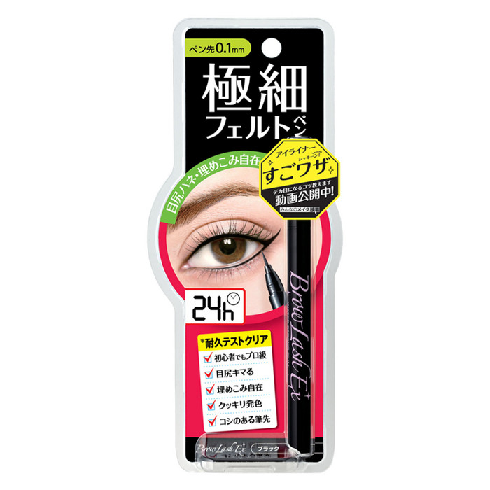 harga Bcl 0.1mm slim liquid eyeliner black browlash ex - sku 8070561000 Tokopedia.com
