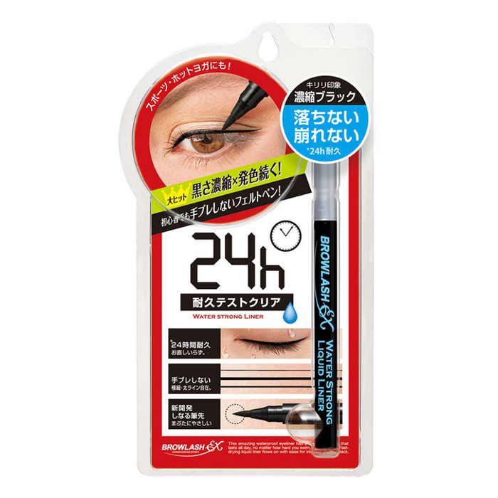harga Bcl thick liquid eyeliner deep black browlash ex - sku 8070559000 Tokopedia.com