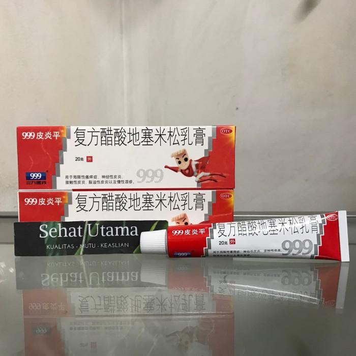Salep 999 Piyan Ping , Pi Yan Ping (Salep Gatal, jamur, dan Eksim)
