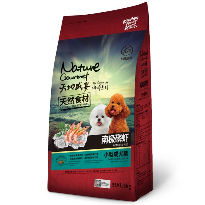 harga Cp petfood kitchen flavor antarctic krill small breed adult - 15 kg Tokopedia.com