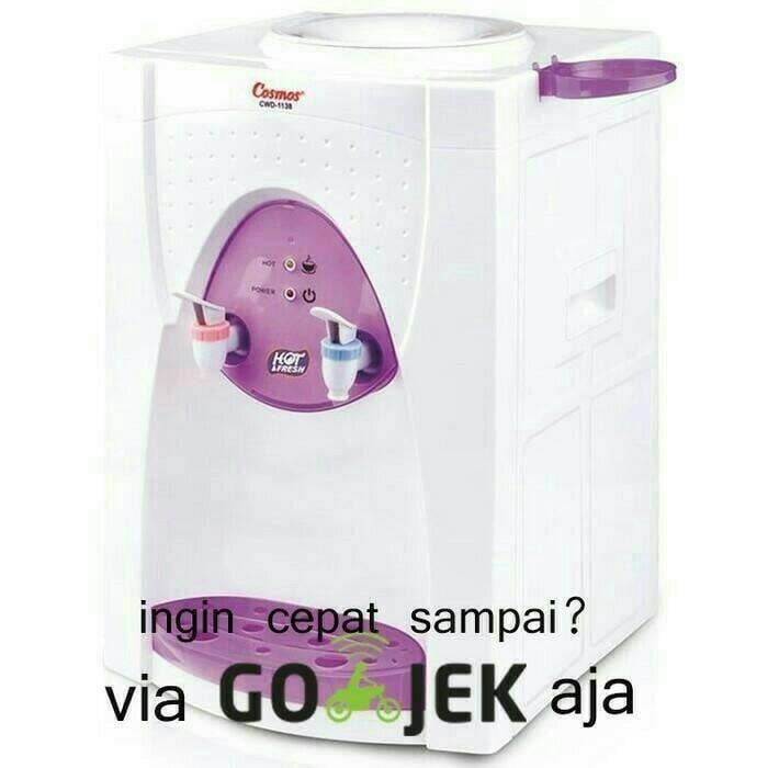 harga Dispenser cosmos cwd 1138 h. hot & normal. baru bergaransi resmi Tokopedia.com