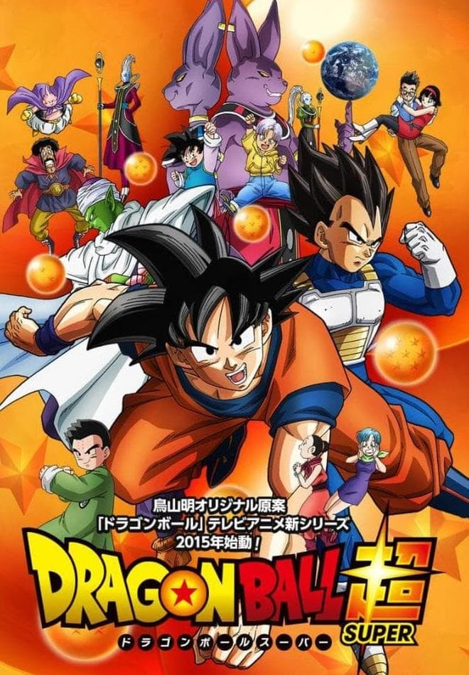 Jual Film Anime Dragon Ball All Season Lengkap Subtitle Indonesia