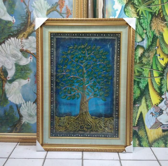 Jual Kaligrafi Asmaul Husna Original Fiber Handmade - Toko Kaligrafi ... 810698124d