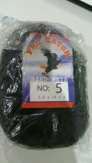 harga Jaring burung nilon siap pakai no5 (p 14mtr x t 3mtr) Tokopedia.com
