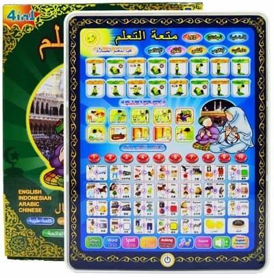 harga Mainan edukatif arabic play pad muslim sholat 3 bahasa nyala led Tokopedia.com