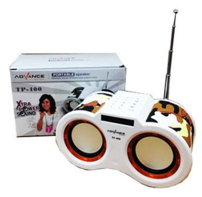 harga Portable music box kotak musik teropong player speaker advance tp400 Tokopedia.com