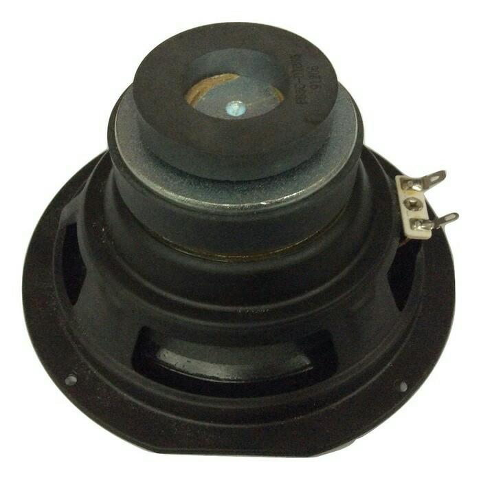 harga Speaker subwoofer lg 6 inch double magnet Tokopedia.com