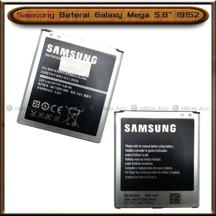 Foto Produk Baterai Samsung Galaxy Mega 5.8 Inch I9152 Original Batre Batrai HP dari oBos Acc