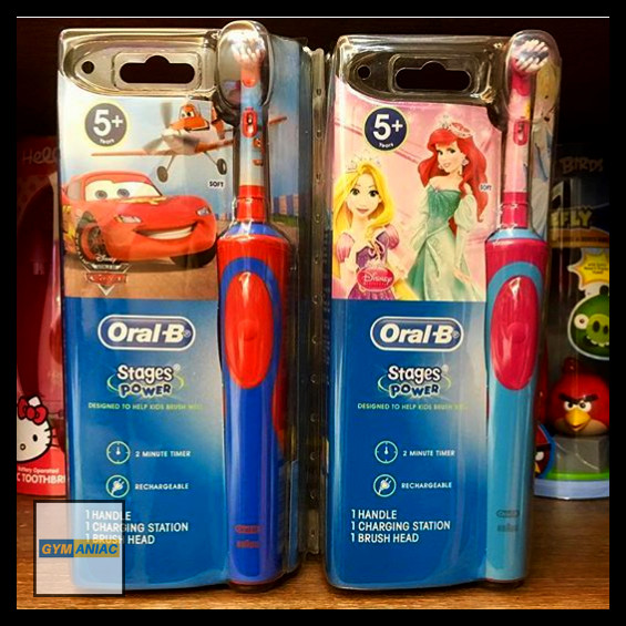 Jual ORAL B KIDS DISNEY ELECTRIC TOOTHBRUSH   SIKAT GIGI ELEKTRIK ... 762af325f8