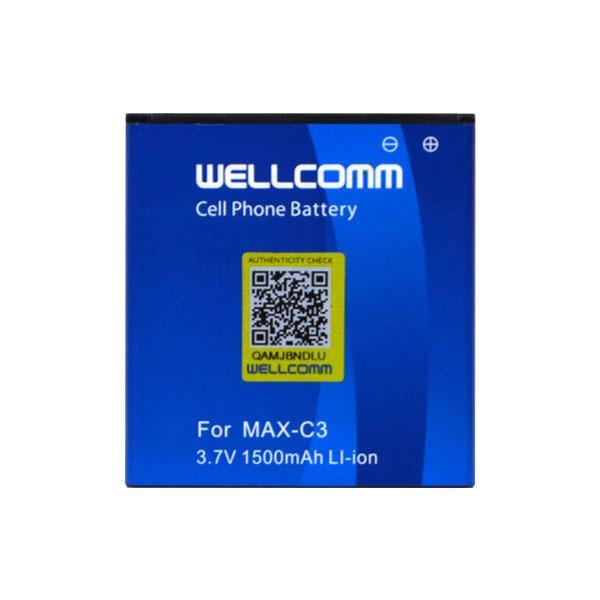 Info Baterai Smartfren Andromax C3 Hargano.com