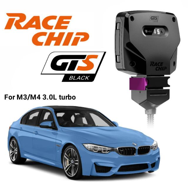 Jual Racechip GTS BLACK BMW M3/M4 - Jakarta Selatan - Race Chip Store  Jakarta   Tokopedia