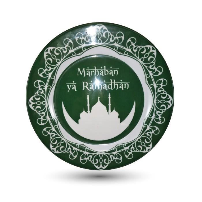 Logo Perusahaan Marhaban Wedding Organizer See More On
