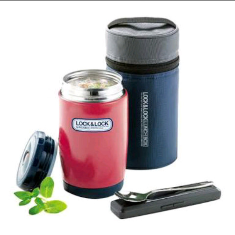 Lock n lock lunch box stainless hot tank 440 ml