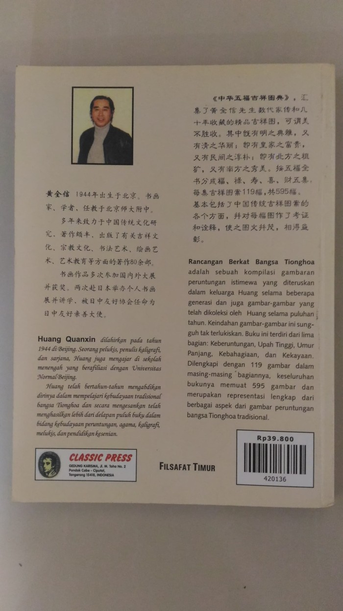 Jual Umur Panjang Rancangan Berkat Bangsa Tionghoa Kab Takalar Anindya Bookstore