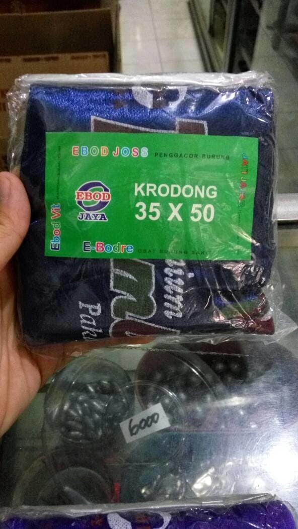harga KRODONG SANGKAR KOTAK 35 X 50 EBOD JAYA Tokopedia.com