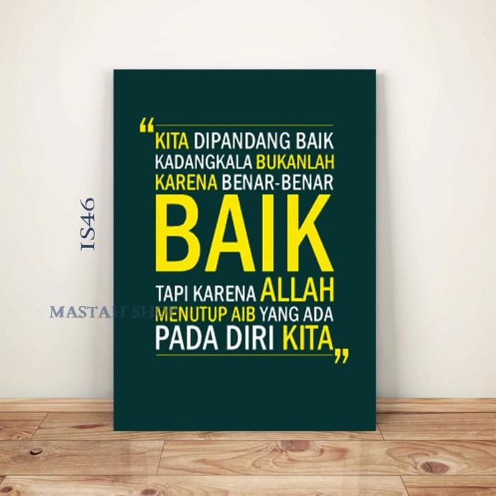 harga Hiasan dinding poster kayu walldecor quote islami Tokopedia.com
