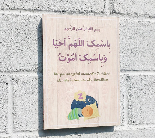 Jual Kaligrafi Wallpaper Hiasan Dinding Doa Anak Sebelum Tidur Coklat Kab Sukoharjo Zaen Surakarta Tokopedia