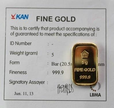 Jual Logam Mulia Emas Batangan 5 Gram Goldnsilver Tokopedia
