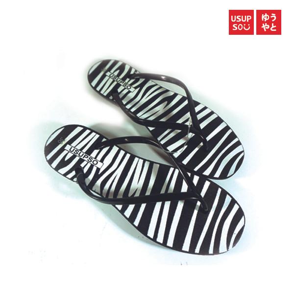harga Usupso color stripe ladies flip flop / sandal jepit - black zebra Tokopedia.com