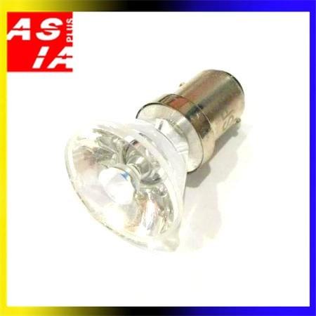 harga Bolam lampu stop c3c aksesoris sepeda motor racing blitz corong white Tokopedia.com