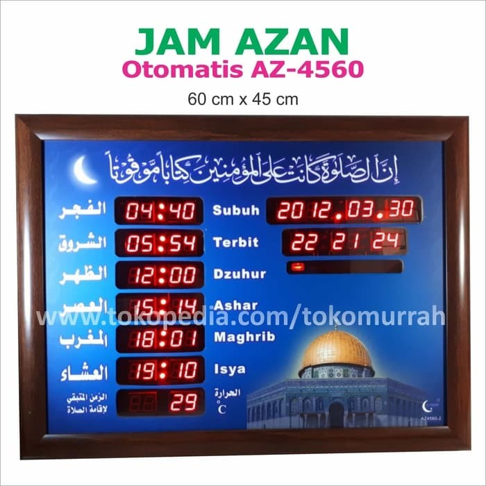 Jual Jam Digital Adzan Jadwal Sholat Otomatis Type Az4560