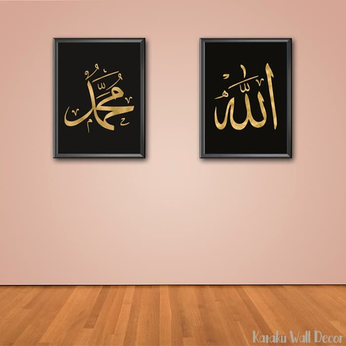 Jual Set Pajangan Dinding Kaligrafi K 34 Dekorasi Rumah Nuansa Islami Kota Bandung Melisa Olshop1 Tokopedia