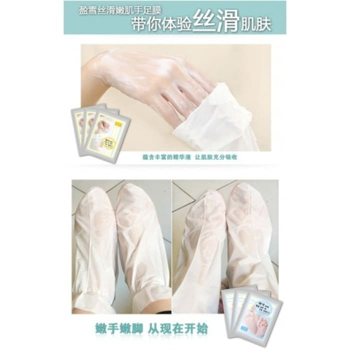 (Sale) YESNOW HAND BABY MASK / YES SNOW / MASKER TANGAN