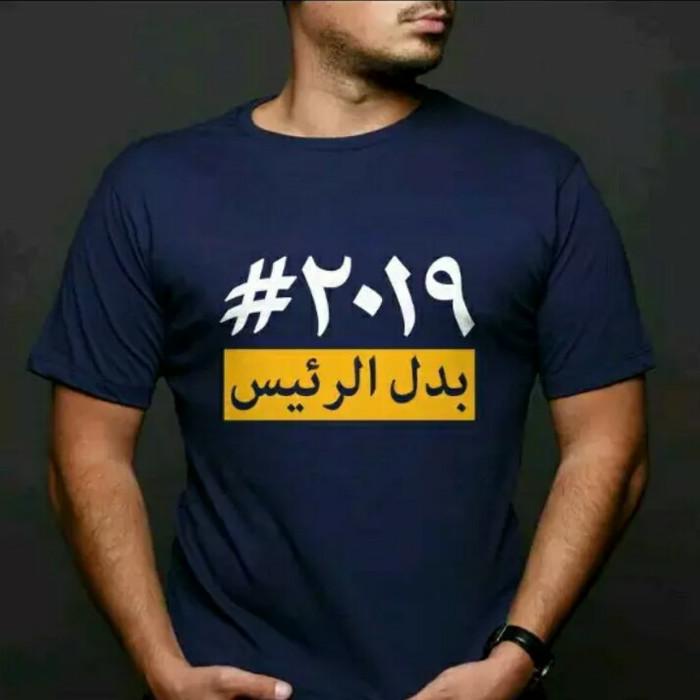 Jual Kaos 2019 Ganti Presiden Pakai Font Arabic Lebih Keren Nunu