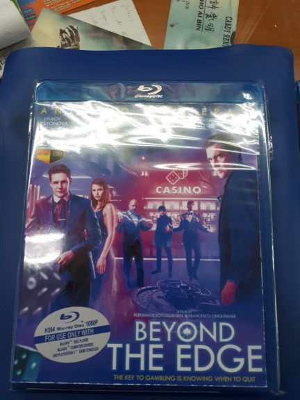harga Beyond the edge original Tokopedia.com