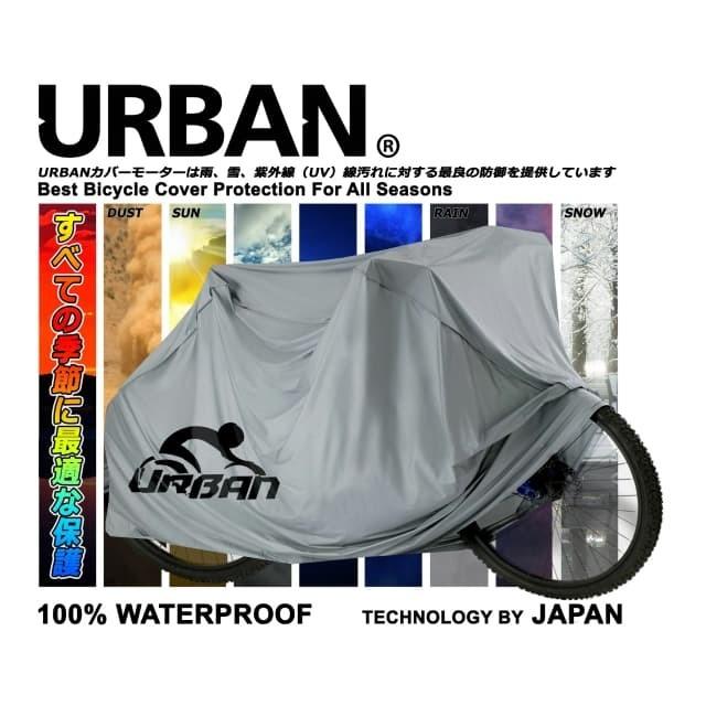 harga Cover sepeda gunung urban / sarung selimut sepeda balap lipat listrik Tokopedia.com
