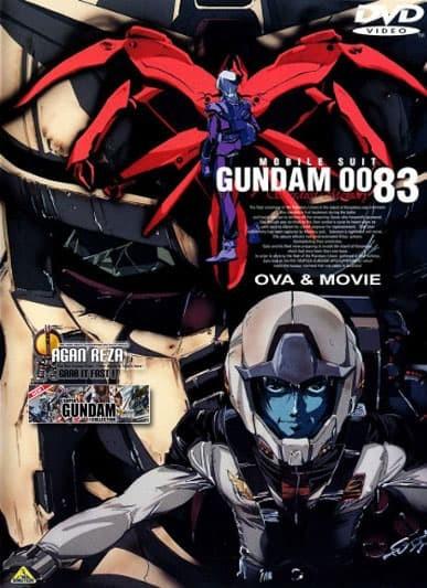 harga Dvd gundam - mobile suit gundam 0083: stardust memory [1991] Tokopedia.com
