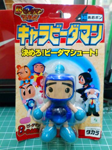 harga B-daman bakugaiden chara - aobon takara Tokopedia.com