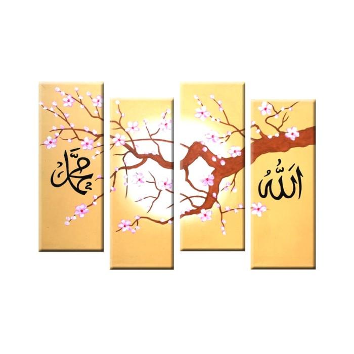 harga Lukisan kaligrafi sakura coklat Tokopedia.com