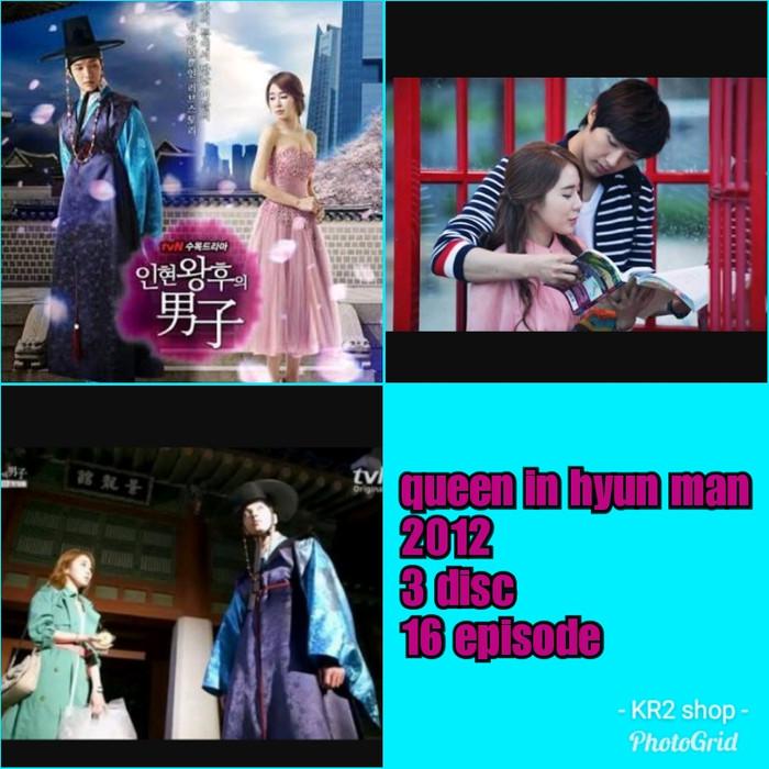 harga Kaset dvd queen in hyun man drama korea Tokopedia.com