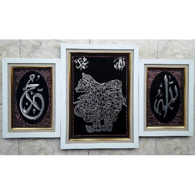 Kaligrafi alumunium Timbul Satu Paket / Hiasan dinding