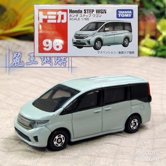 harga Tomica 96 honda step wgn miniatur mobil honda step wagoon Tokopedia.com