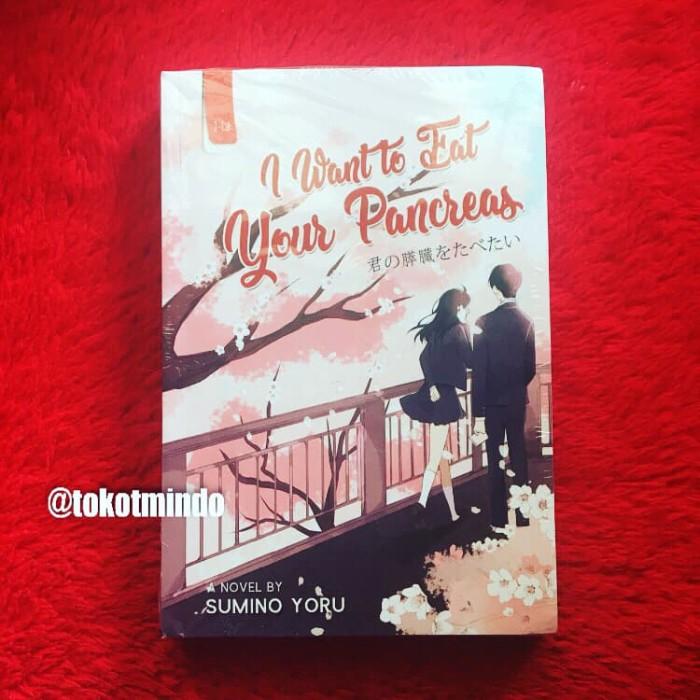 Novel i want to eat your pancreas