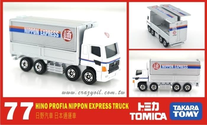 harga Tomica 77 hino profia nippon express truck miniatur truk hino profia Tokopedia.com